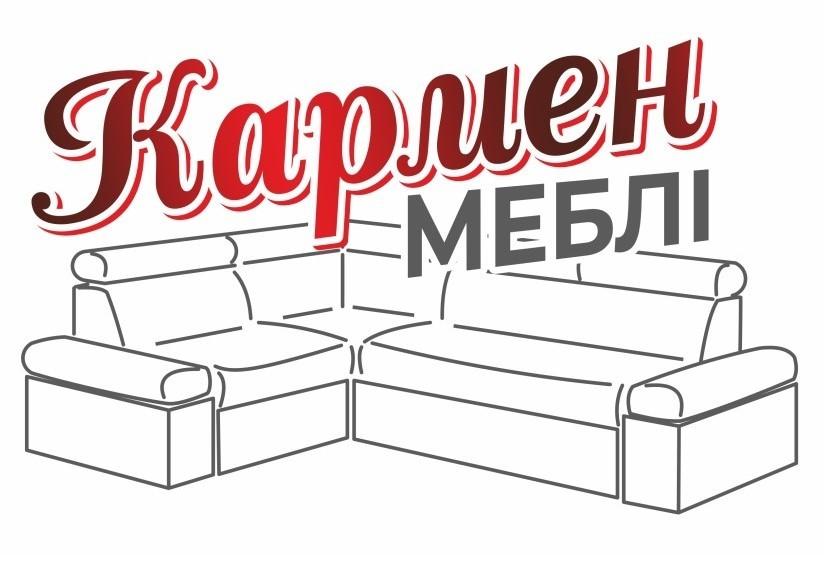 """м. Тернопіль вул. 15 Квітня, 6 (098) 321 28 60 Салон-магазин """"КАРМЕН"""" (наш партнер)"""